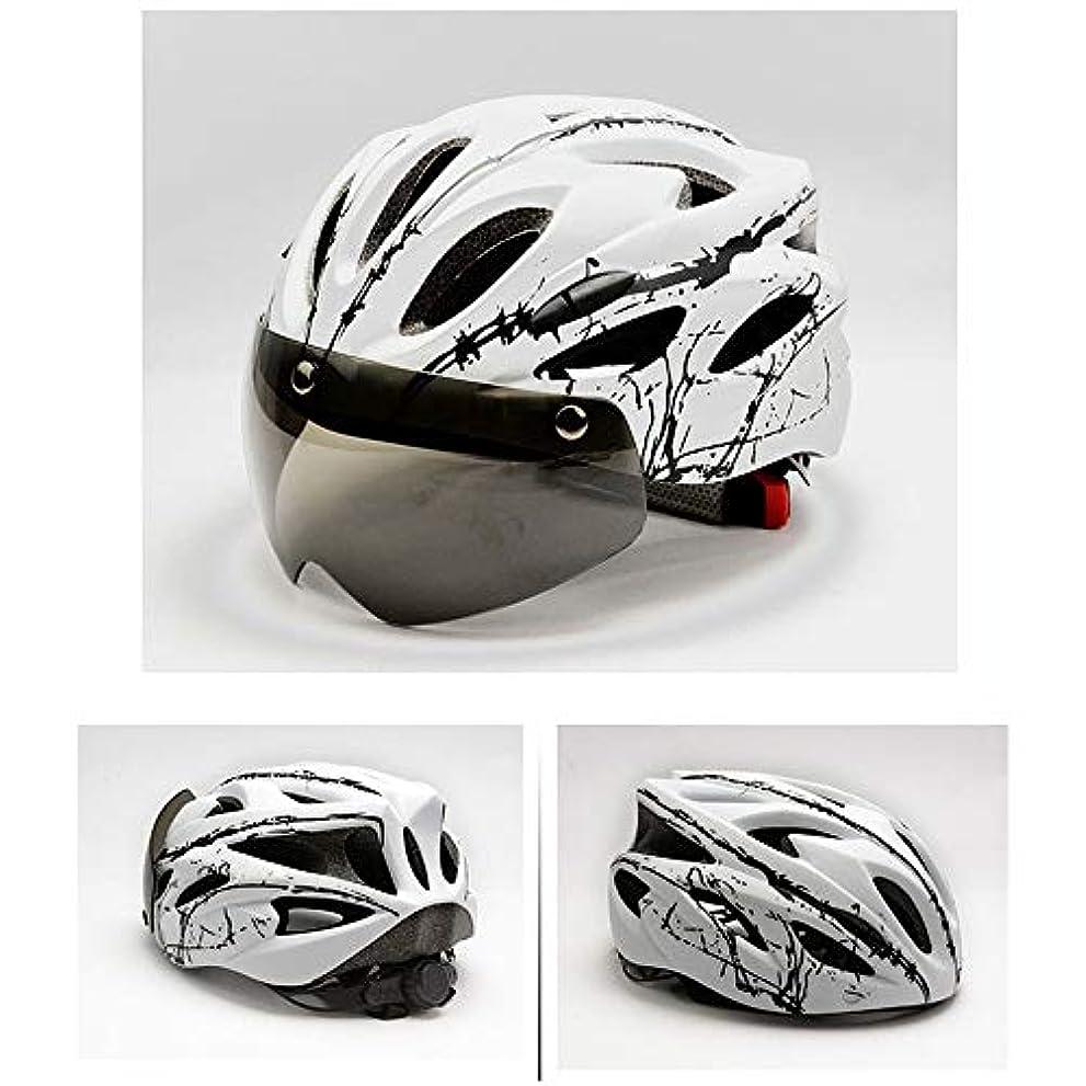 フェデレーション放射性すすり泣きETH 自転車乗馬磁気ゴーグルヘルメットマウンテンバイク統合成形男性と女性のヘルメット 保護 (色 : White)