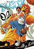 DRAGON JAM(2) (ビッグコミックス)