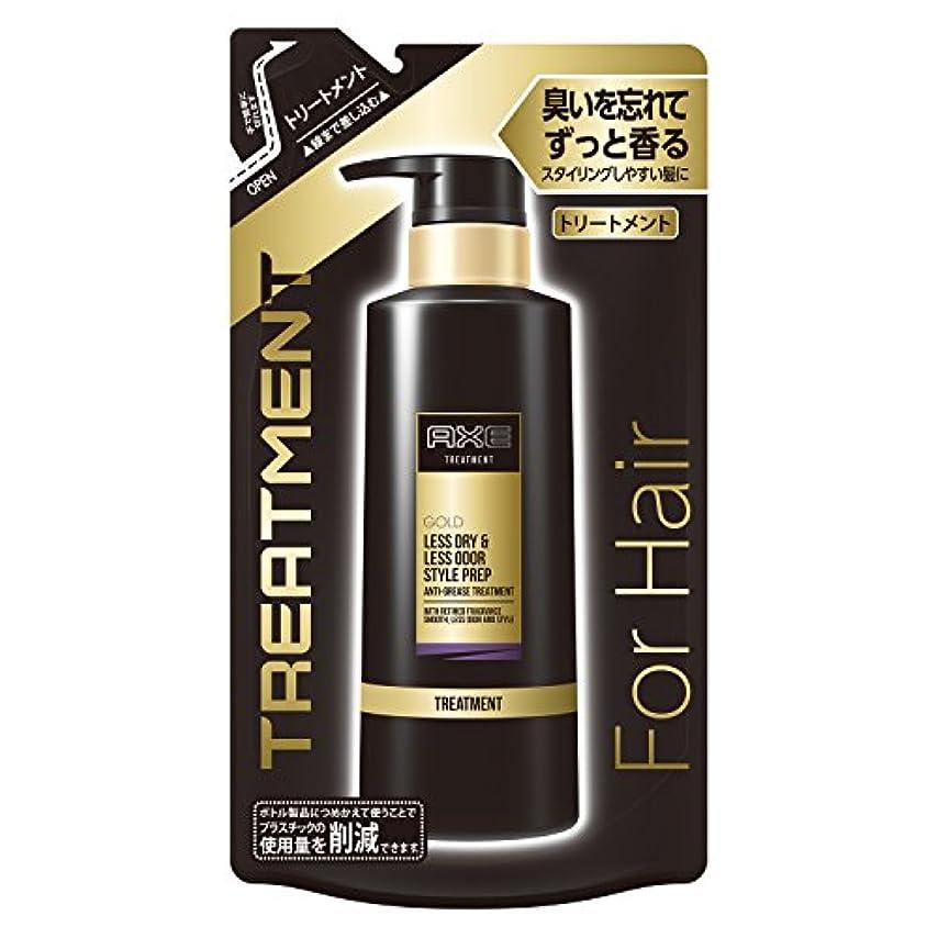 効能ある適度なルームアックス ゴールド 男性用 ヘア トリートメント つめかえ用 (臭いを忘れて、ずっと香る) 280g