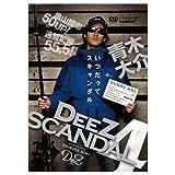 ディーズスキャンダル4[DVD]