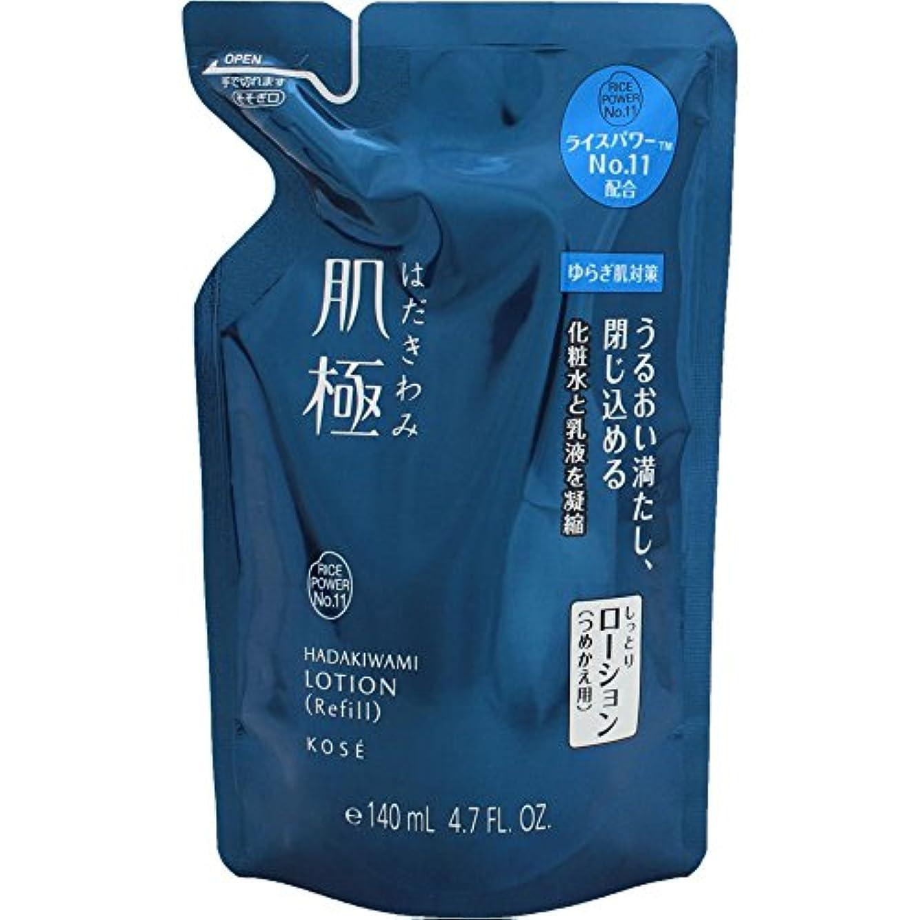 軌道お香きつく肌極 はだきわみ 化粧液 (つめかえ用) 140mL
