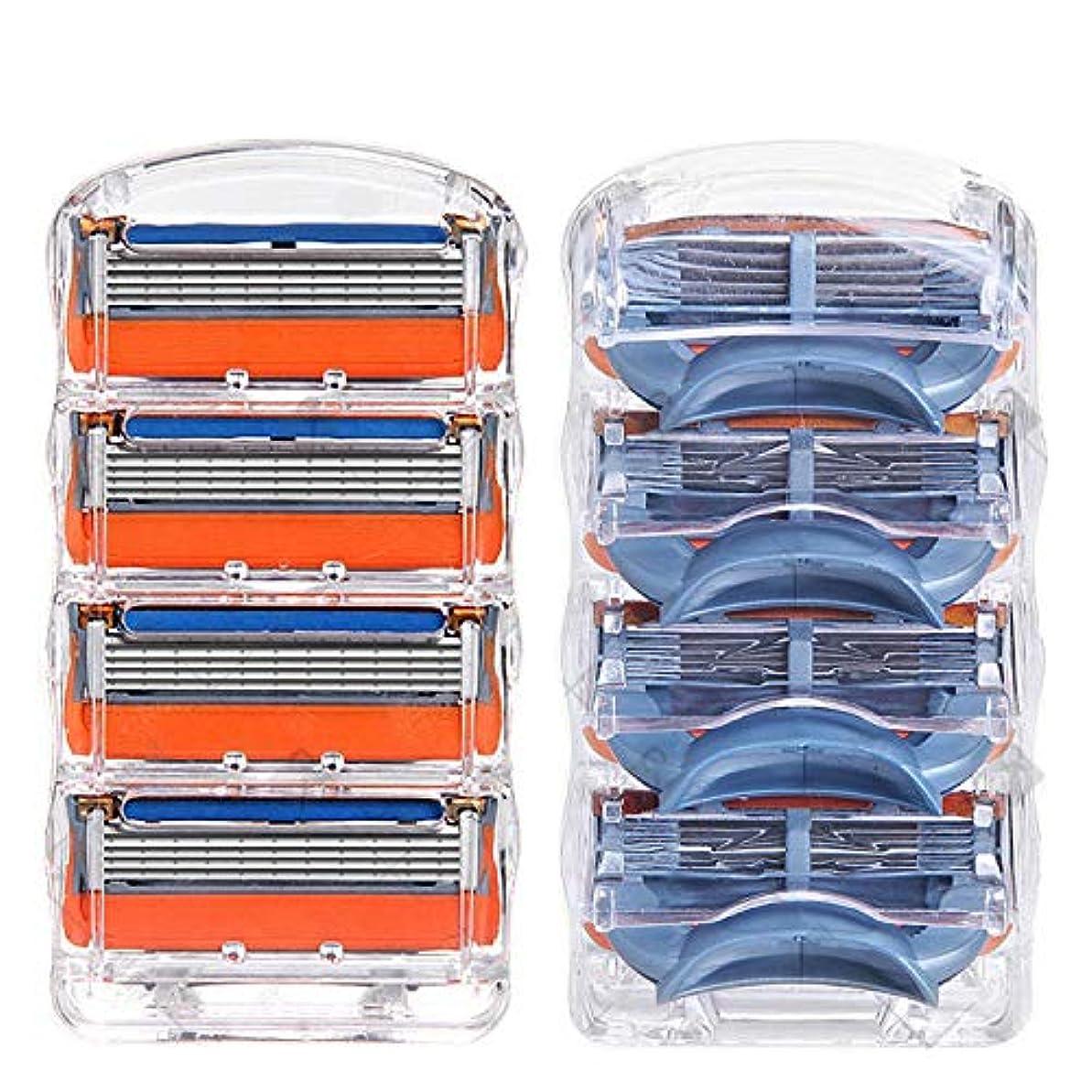 イチゴ代替案オーケストラAJACK 8個 シェーバーヘッド 交換用 5層ブレード ジレットかみそりに適用