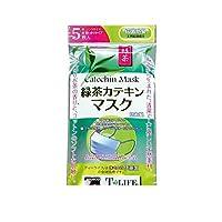 DP68933 緑茶カテキンマスク Lサイズ 5枚入