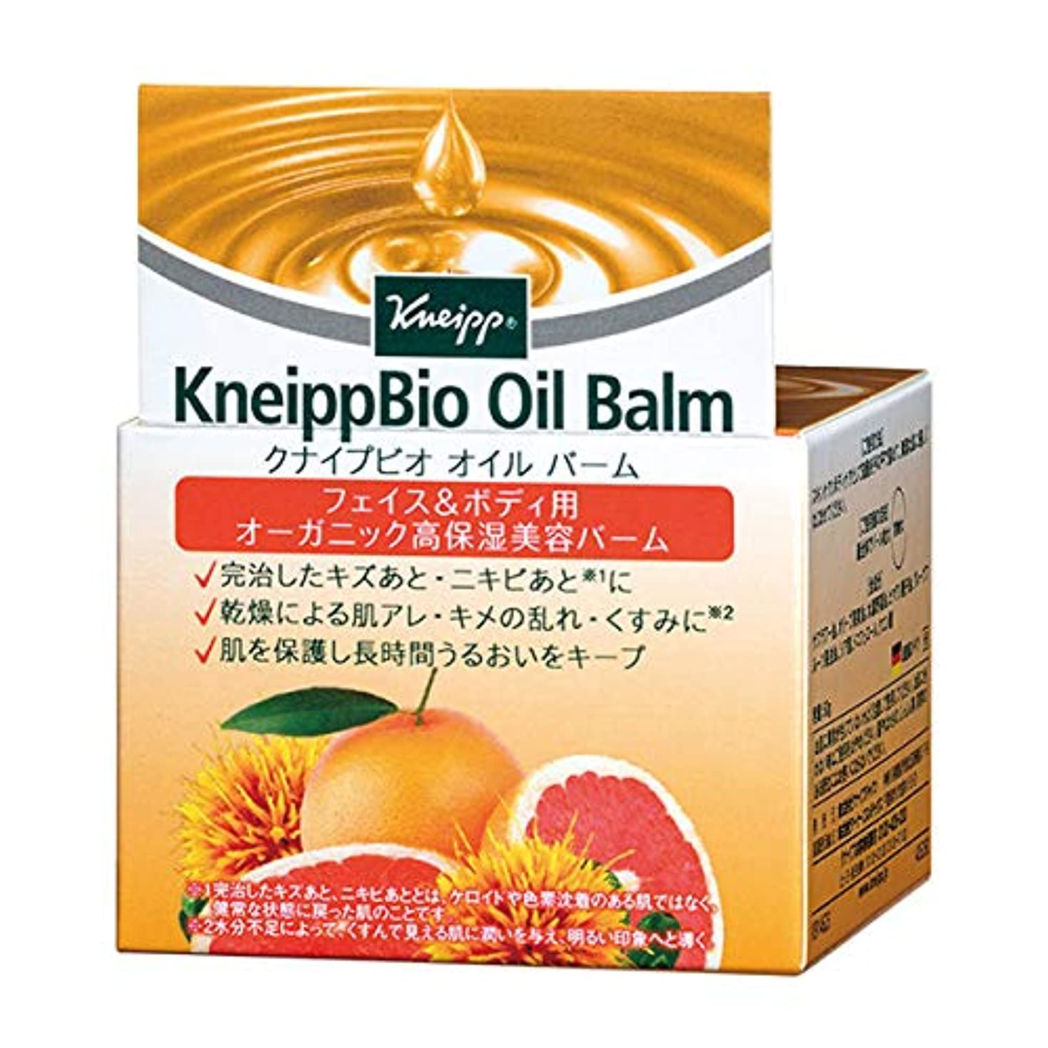 ファイター刃多様体クナイプ(Kneipp) クナイプビオ オイル バーム 50g 美容液