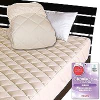 メーカー直販 新型ベッドパッド 帝人ケミタック 抗菌防臭わた入り ベッドパッドとボックスシーツの一体型  ダブル 140×200×30cm アイボリー