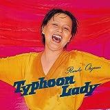 Typhoon Lady (+2) SHM-CD 2019最新リマスタリング