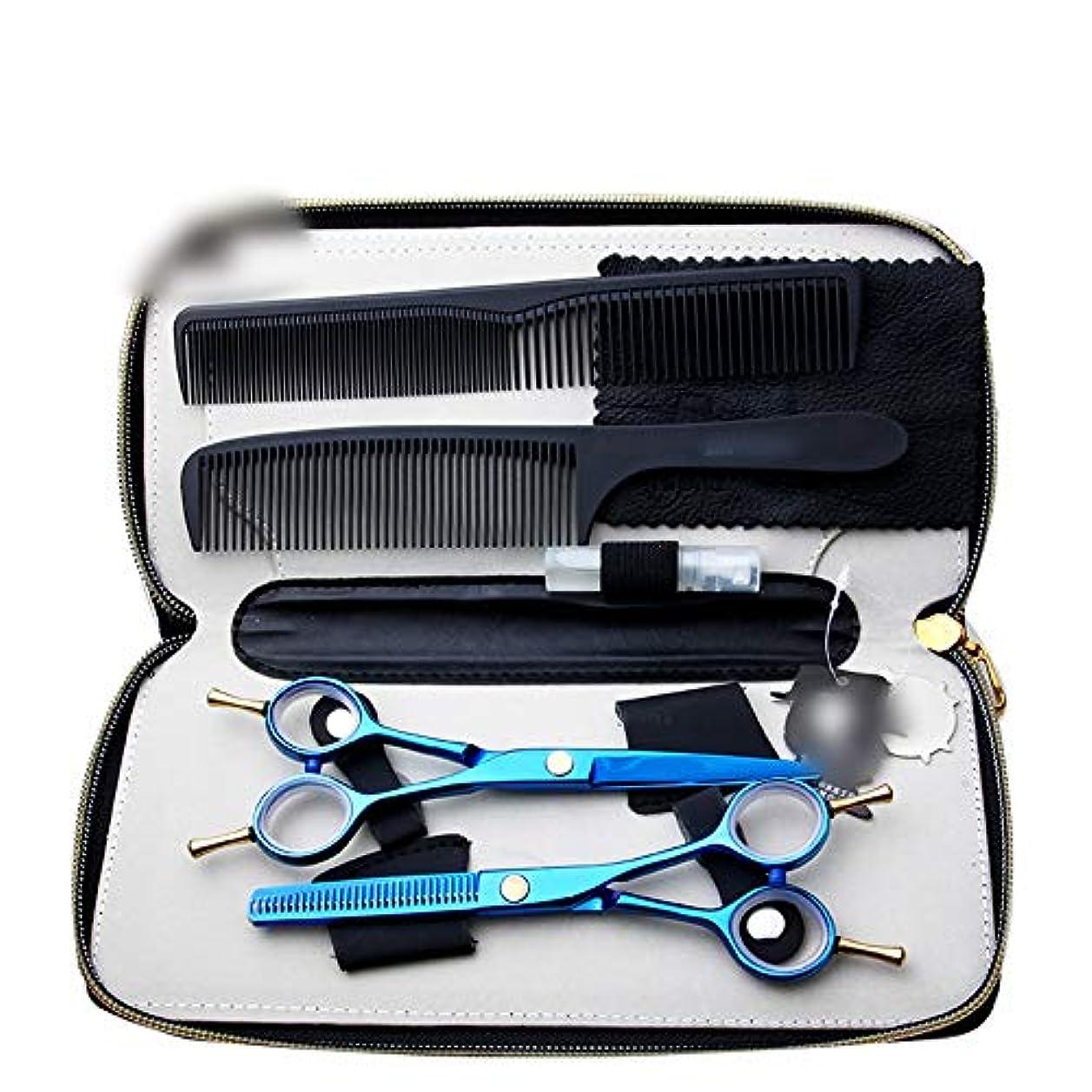 ライド一定円形Hairdressing 6インチの青色のダブルチップはさみ、細い歯はさみ+フラットストレートはさみセットヘアカットはさみステンレス理髪はさみ (色 : 青)