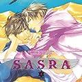 BE×BOY(ビーボーイ)CD COLLECTION SASRA(サスラ)4