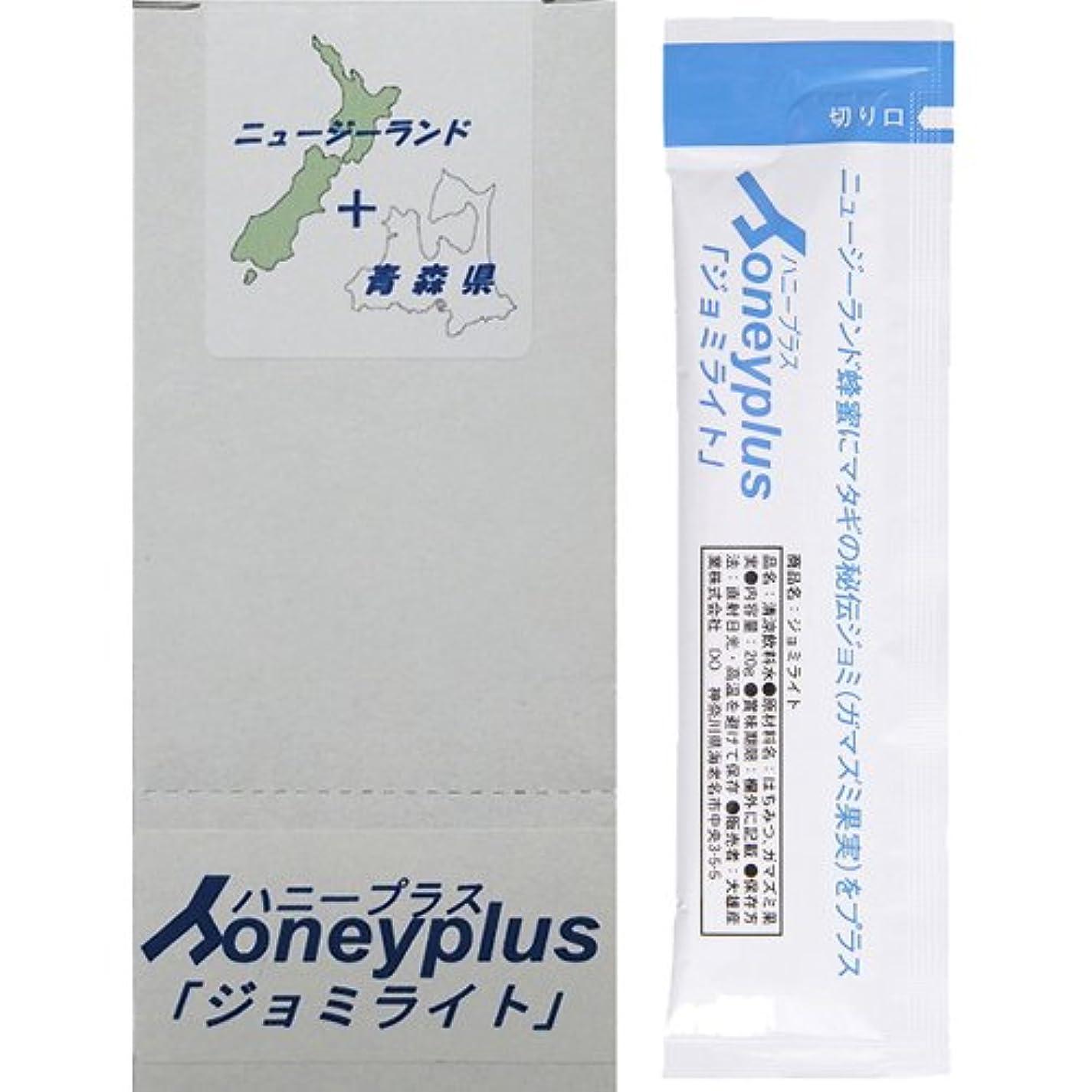 なめるチューブ告白するHoneyplus(ハニープラス) ジョミライト 1箱(30本)