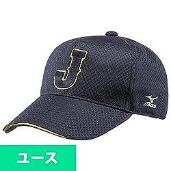 Mizuno(ミズノ) WBC 侍ジャパン ジュニア レプリカ キャップ (サムライネイビー)