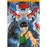 新機動戦記ガンダムW 3 (ノーラコミックスPockeシリーズ)