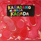 【Amazon.co.jp限定】KARADANONAKADAKARADA (通常盤)(特典:メガジャケ(初回限定盤絵柄)付)