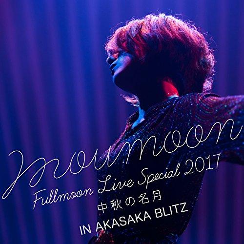 pride(FULLMOON LIVE ~中秋の名月~ 2017)