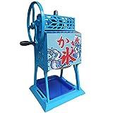 業務用 ブロックアイススライサー PRO-B130M 手動式かき氷機  水色 (水色)