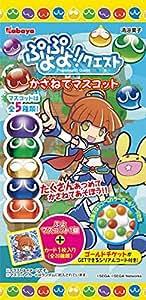 ぷよぷよ!!クエストかさねてマスコット10個入りBOX(食玩・清涼菓子)