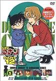 名探偵コナンDVD PART12 vol.5