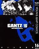 GANTZ 16 (ヤングジャンプコミックスDIGITAL)