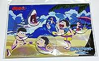 おそ松さん 缶バッジセット 夏の海