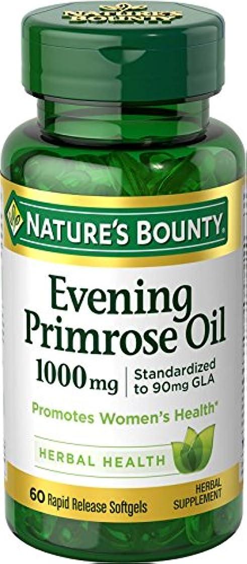 ロードされたブルゴーニュ公平な海外直送肘 Natures Bounty Evening Primrose Oil, 1000 mg, 60 caps