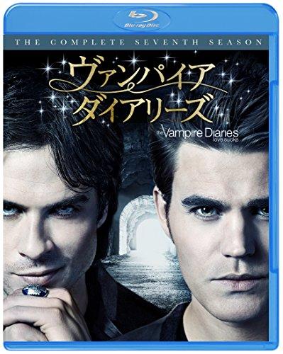 ヴァンパイア・ダイアリーズ <セブン> コンプリート・セット(3枚組) [Blu-ray]