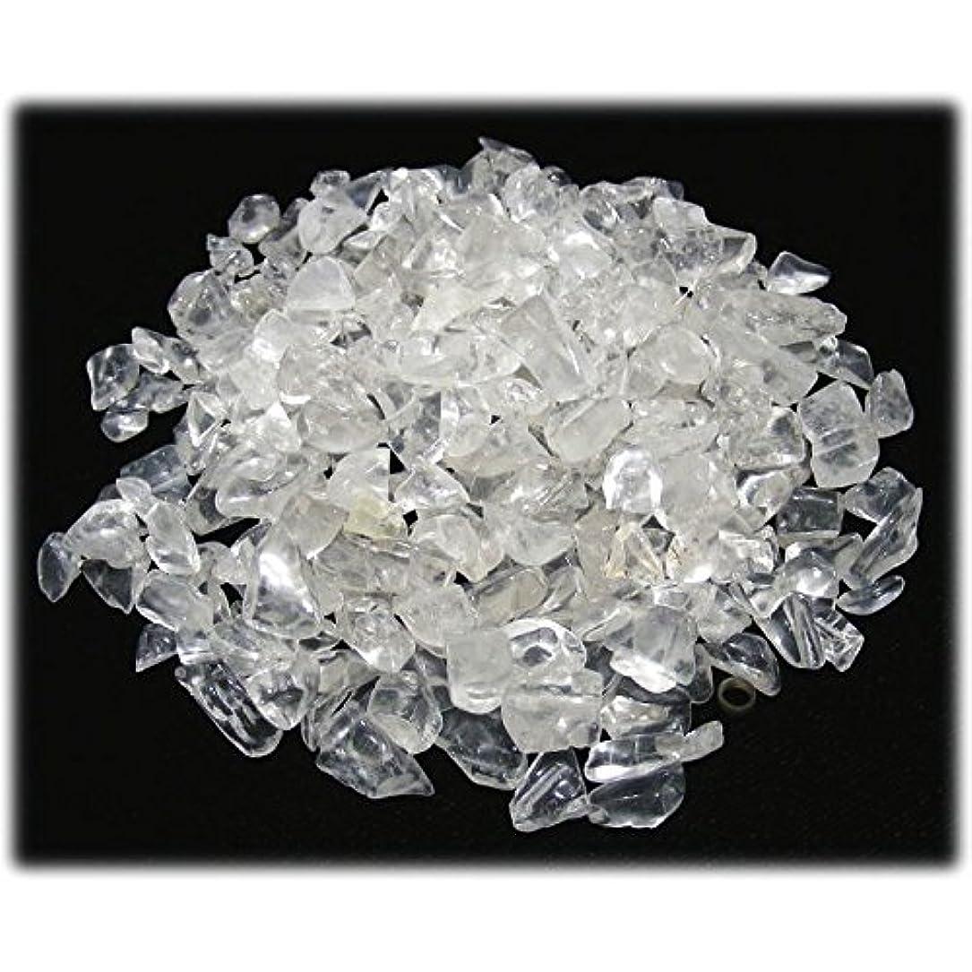 慰め不均一道徳浄化アイテム 水晶さざれ(穴無し)1kg