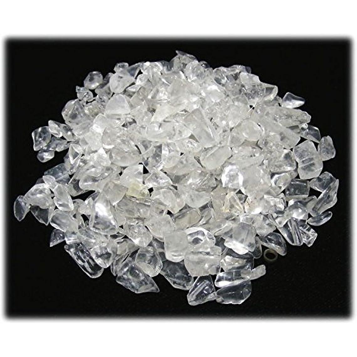 徹底的にネーピアドラフト浄化アイテム 水晶さざれ(穴無し)1kg