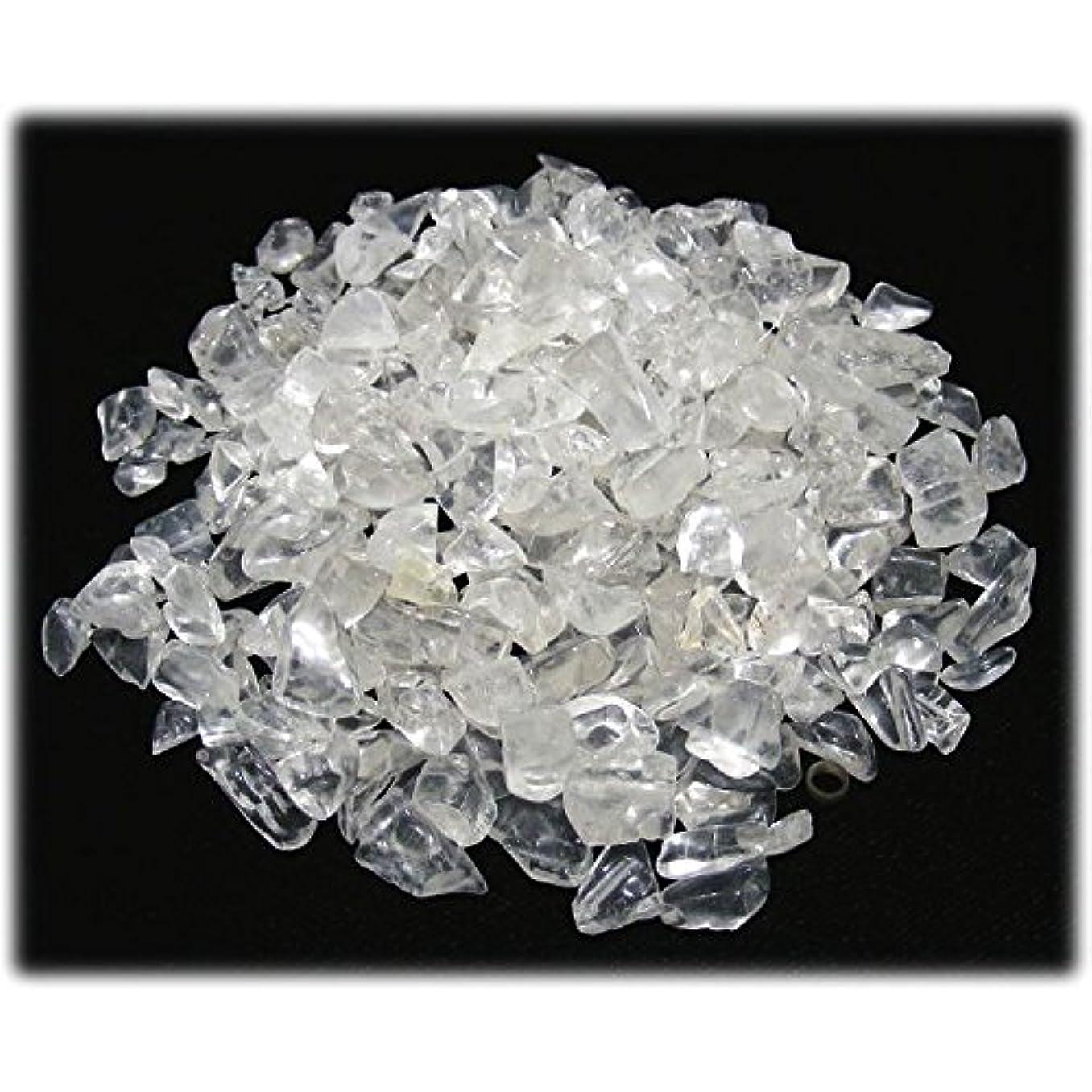 浄化アイテム 水晶さざれ(穴無し)1kg
