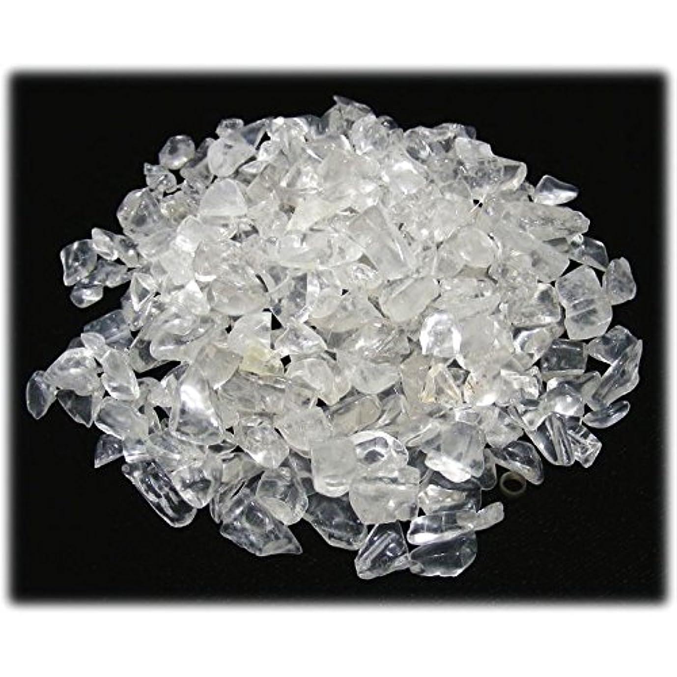 威する確執スチュワード浄化アイテム 水晶さざれ(穴無し)100g