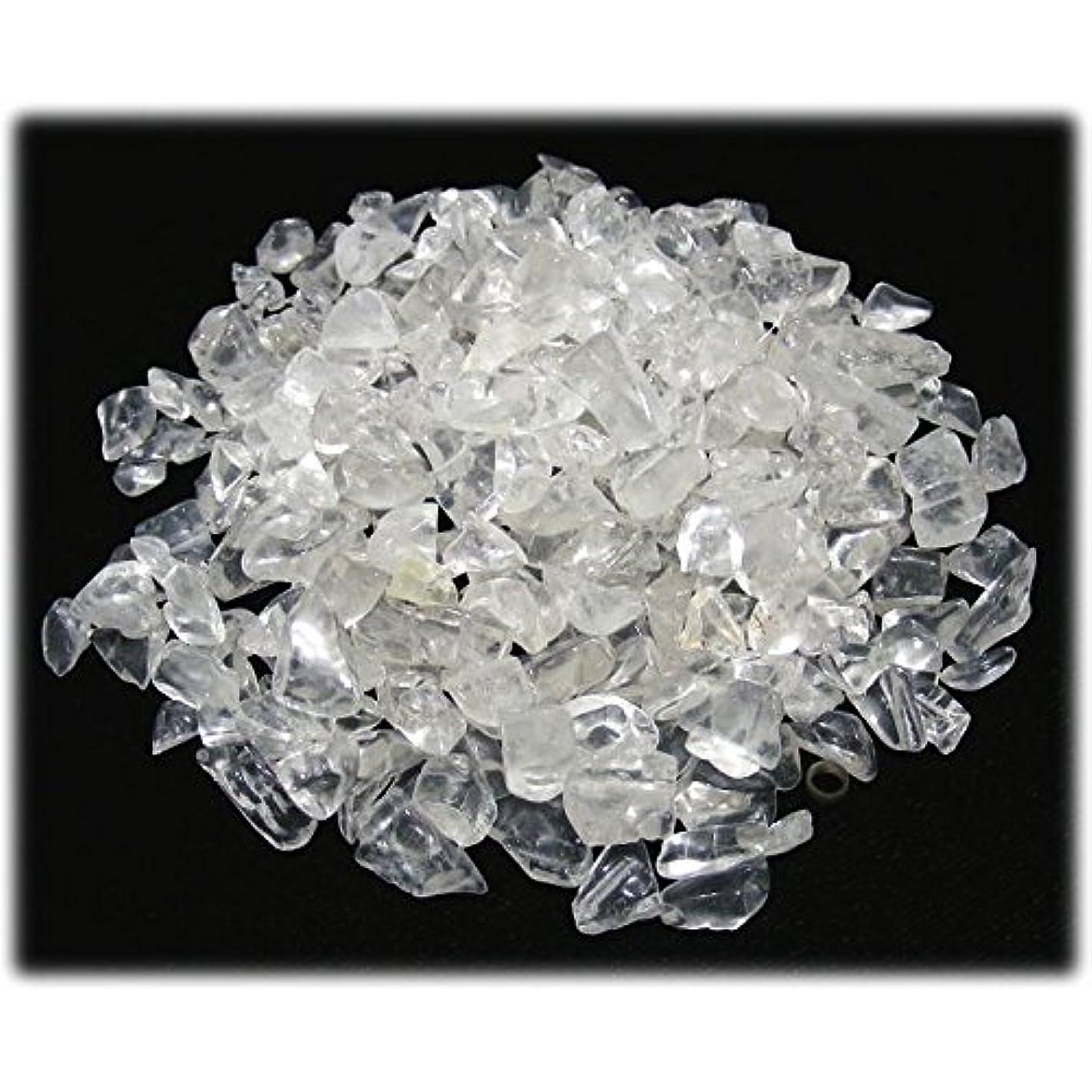 葉っぱ人柄吹きさらし浄化アイテム 水晶さざれ(穴無し)100g