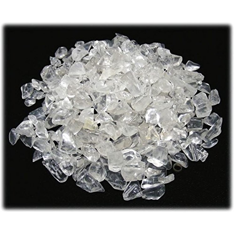 部分カールライム浄化アイテム 水晶さざれ(穴無し)100g