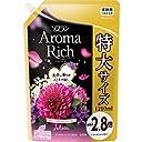 【大容量】ソフラン アロマリッチ 柔軟剤 ジュリエット(スイートフローラルアロマの香り) 詰め替え 1210ml