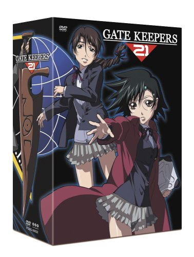 ゲートキーパーズ21 DVD BOX