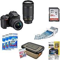 Nikon デジタル一眼レフカメラ D5600 ダブルズームキット ブラック D5600WZBK + アクセサリー5点セット(SDカード 64GB、液晶保護フィルム、ドライボックス、乾燥剤、レンズクリーニングティッシュ)