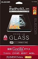 【2016年モデル】エレコム iPad Pro 9.7インチ 液晶保護フィルム ゴリラガラス ラウンドエッジ加工  TB-A16FLGGGO