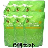 ココウェル プレミアムココナッツオイル6個セット(460gX6個)