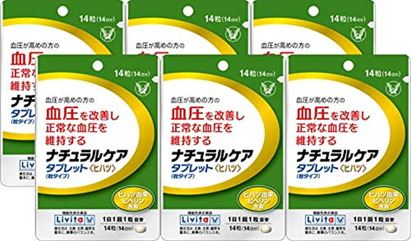 部特異な成り立つ【6個セット】ナチュラルケア タブレット<ヒハツ> 14粒(機能性表示食品)