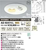 コイズミ照明 LED高気密SG形人感センサ付ダウンライト換気扇連動型 白熱球60A相当 電球色 AD40474L
