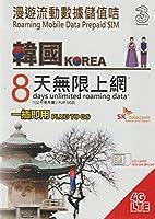[Three] 韓国 4G-LTE(FDD) データ通信 使い放題 プリペイドSIMカード 8日間 PLUG TO GO[並行輸入品]