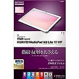 MediaPad M3 Lite 10 wp Wi-Fi