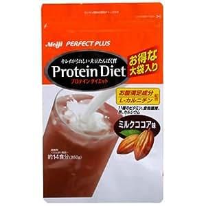 パーフェクトプラスプロテインダイエットミルクココア