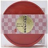アスリー 花咲たもぎ茸茶 緑茶 粉末 30g