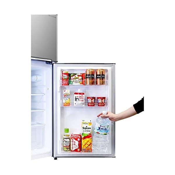 エスキュービズム 2ドア冷蔵庫 WR-2118...の紹介画像4