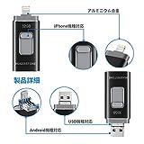 iPhone USBメモリ 32GB HUGERSTONE IOS フラッシュドライブ 3in1 メモリ 高速データ転送 Lighting OTG iPhone / Android / パソコン対応 IOS11対応 容量不足解消 一本三役 (32GB ブラック)