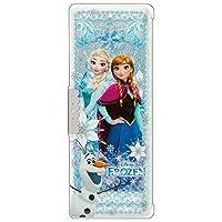 サンスター文具 ディズニー 両面マチック筆入DX S1312332 アナと雪の女王