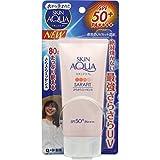 スキンアクア サラフィットUV さらさらエッセンス アクアフローラルの香り 80g [SPF50+/PA++++]