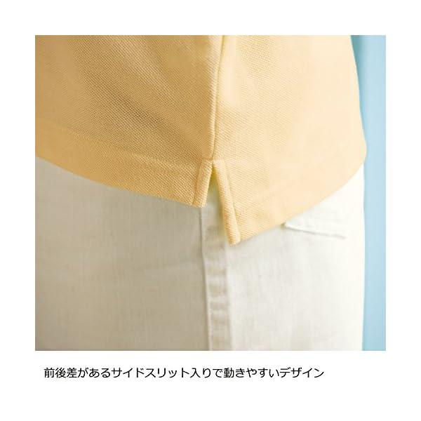 [セシール] ポロシャツ UVカットレディスポ...の紹介画像7