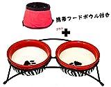 ペット用フードボウル スタンド付き 猫 犬 お皿 食事 おやつ えさ 水やり スベリ止め付きでズレにくい! (M)