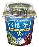 [冷蔵] 森永乳業 3倍濃縮 ギリシャヨーグルト パルテノ Wソース 抹茶ソース&あずきソース 80g