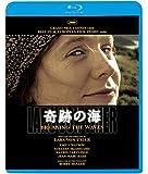 奇跡の海 [Blu-ray]