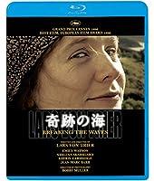 奇跡の海 <無修正 HDニューマスター版> [Blu-ray]